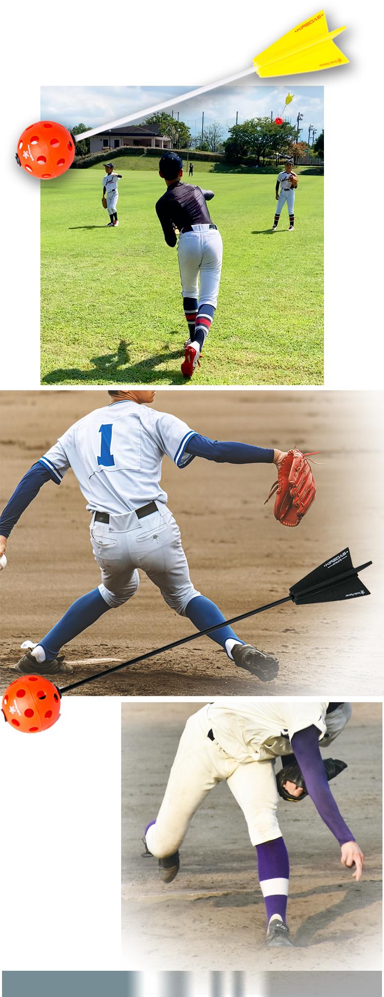 投げるという原点の楽しさを体験